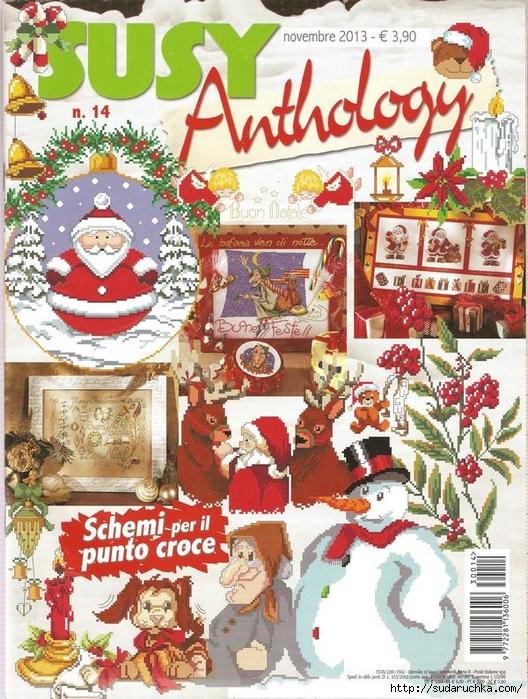 4360308_108118963_SUZY_Anthology_No_112013 (528x699, 392Kb)