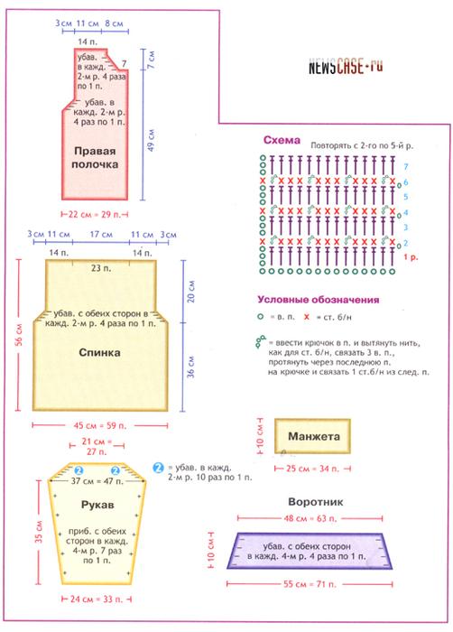 Vosmoe-chudo-1-3 (502x700, 274Kb)