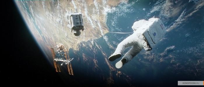kinopoisk.ru-Gravity-2242501 (700x299, 55Kb)