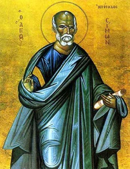 Св. Симон Зилот Апостол (450x585, 93Kb)