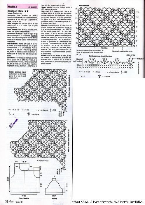 crochetemoda00151 (497x700, 284Kb)