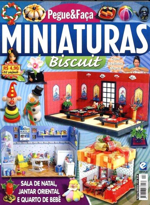 Biscuit Colecao Pegue&Faca №4 (511x700, 116Kb)