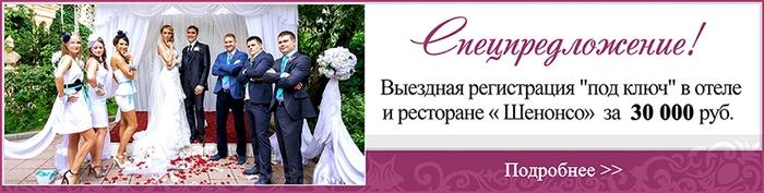 Незабываемая свадьба – приятные воспоминания на всю жизнь (1) (700x177, 108Kb)