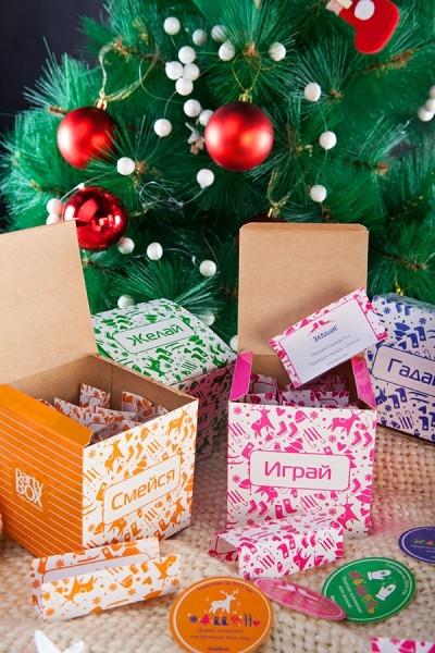 Самый волшебный Новый год с Рarty-box (3) (400x600, 225Kb)