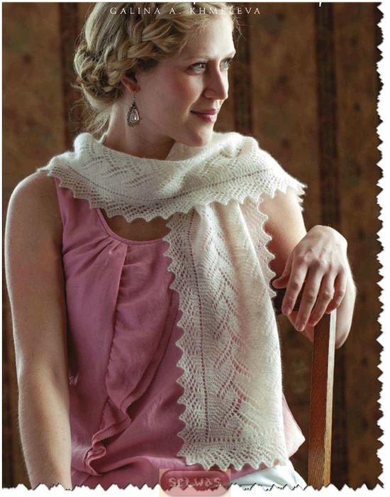 Шарфик женский ажурный спицами/4683827_20131217_171827 (550x700, 109Kb)