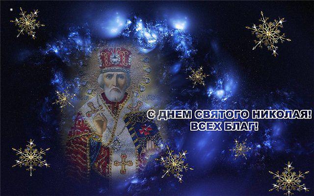 Николай (640x400, 62Kb)