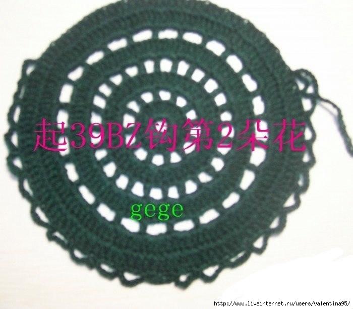 Шаль с рукавами из круглых мотивов (4) (700x613, 170Kb)