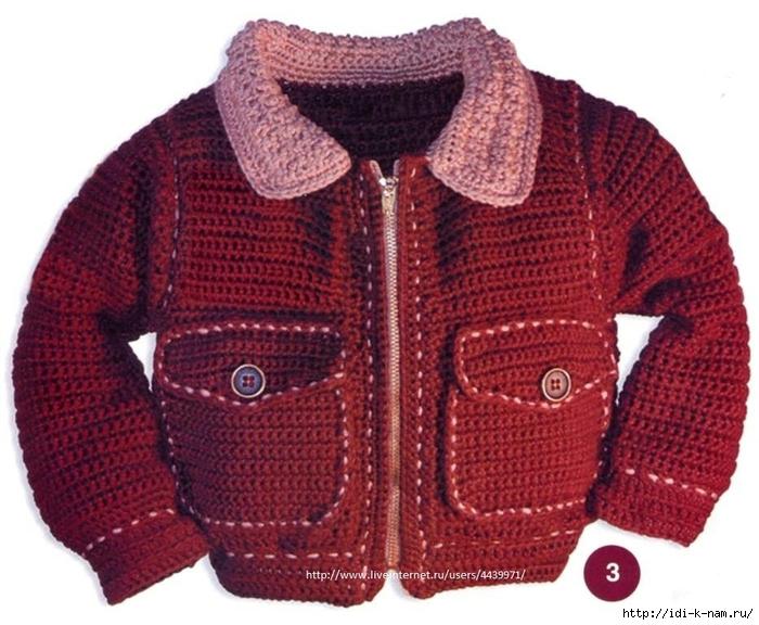 куртка (4) (700x576, 293Kb)