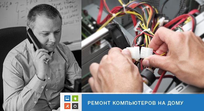 Баннер_ремонт_1 (700x381, 198Kb)