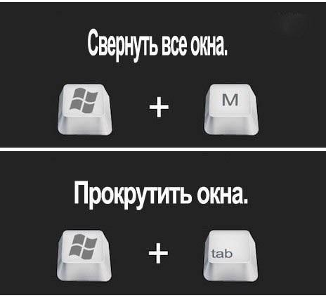 image (464x424, 40Kb)