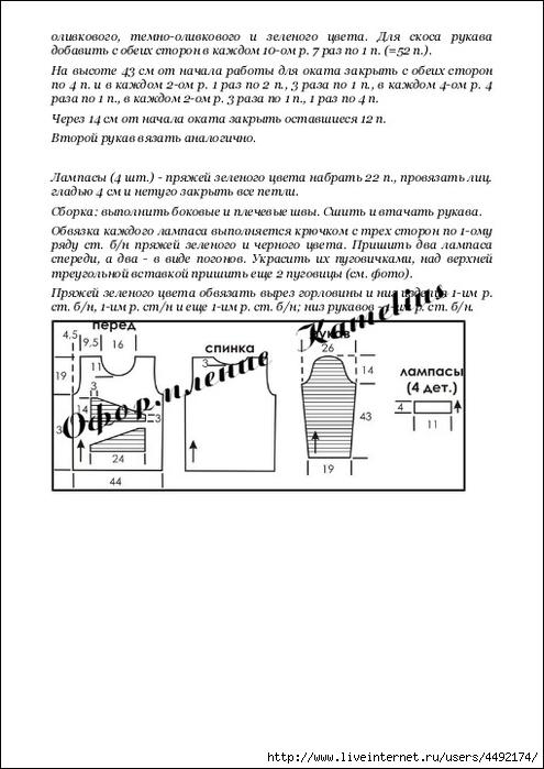 2013-12-14_183844 (495x700, 163Kb)