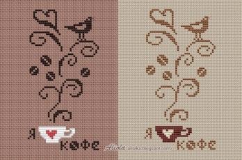 kofe-s (348x230, 82Kb)