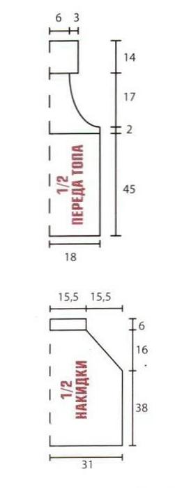 1151 (251x700, 44Kb)