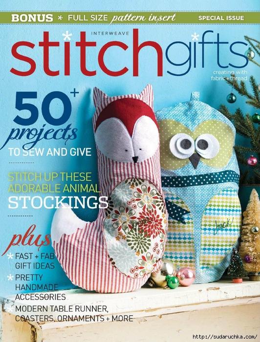 StitchGifts14_1 (532x700, 399Kb)