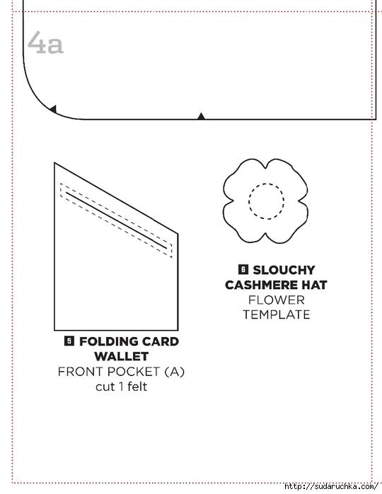 StitchGifts14_149 (540x700, 104Kb)