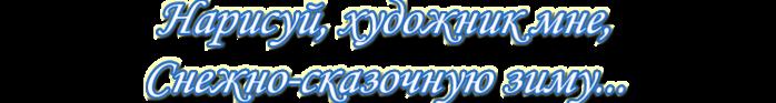 4382988_Postniiabrikosoviipirog (700x93, 79Kb)