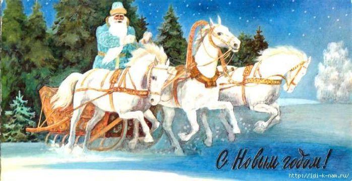 поздравить с новым годом в стихах, стихотворные оригинальные веселые авторские поздравления с новым годом/4682845_f34f8_otkritki003 (700x360, 150Kb)