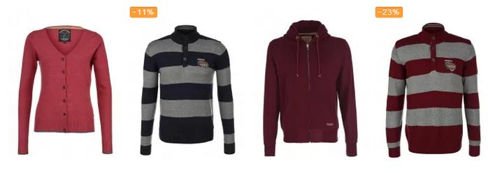 Все, что мода предлагает и душа пожелает - в Интернет-магазине Ла-Мода (3) (700x248, 135Kb)