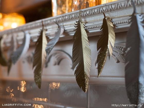 Перья из бумаги для праздничной гирлянды и украшения елочки. ШАБЛОНЫ ПЕРЬЕВ (2) (560x420, 167Kb)