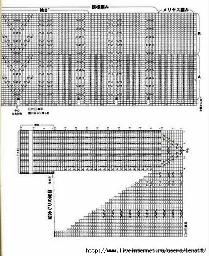 44 (417x510, 170Kb)