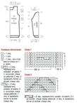 ������ sviter_platie2-460x628 (460x628, 128Kb)