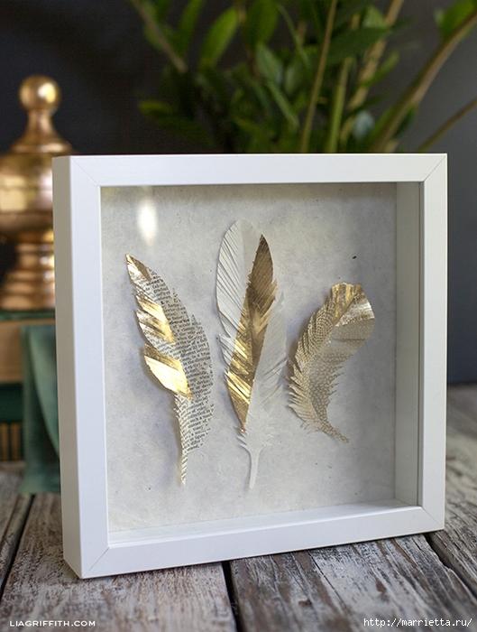 золотые перья из бумаги (1) (529x700, 270Kb)