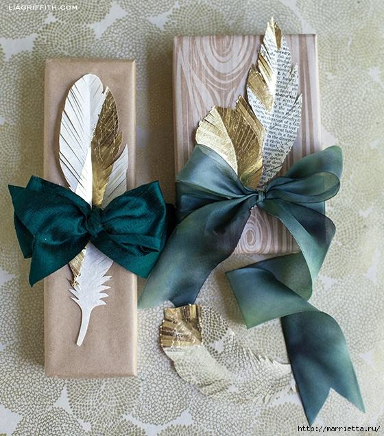 золотые перья из бумаги (3) (560x636, 357Kb)