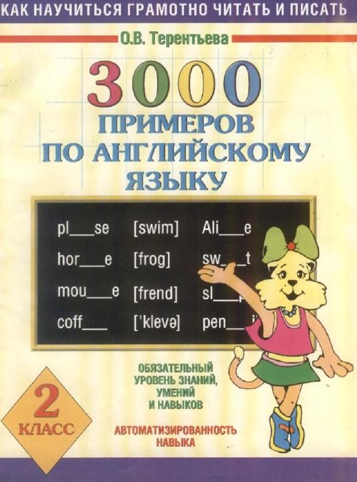0001 (518x700, 91Kb)