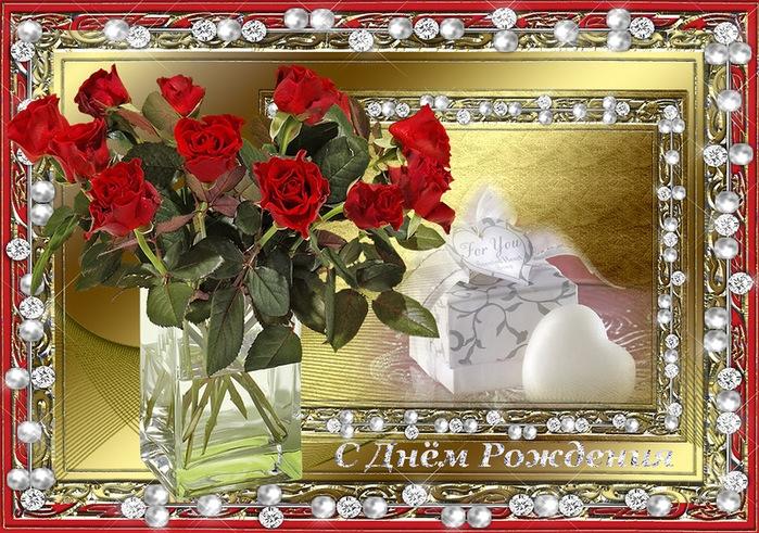 Смотреть поздравительные открытки 170