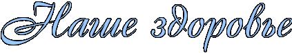 5177462_d32ae53438a4 (423x77, 21Kb)