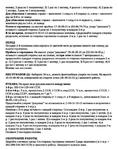 Превью 001g (494x623, 248Kb)
