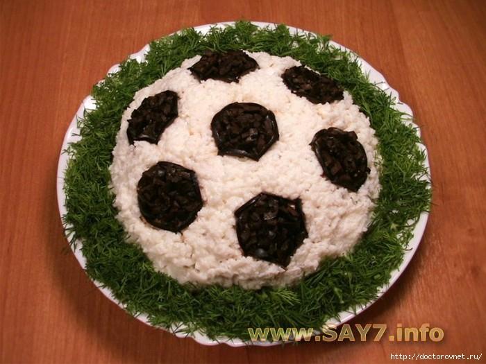 1387566465_Salat_Futbol (700x525, 214Kb)