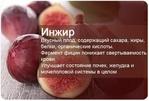 Превью rFj7sYJZc04 (590x400, 128Kb)