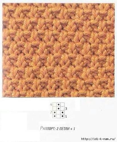 РјРёС' (7) (411x500, 157Kb)