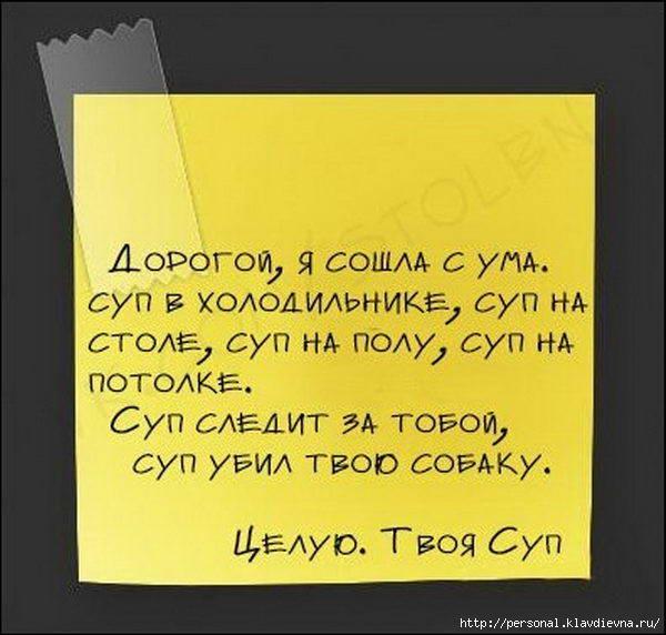 1305359741_1305278145_prikol (600x572, 150Kb)