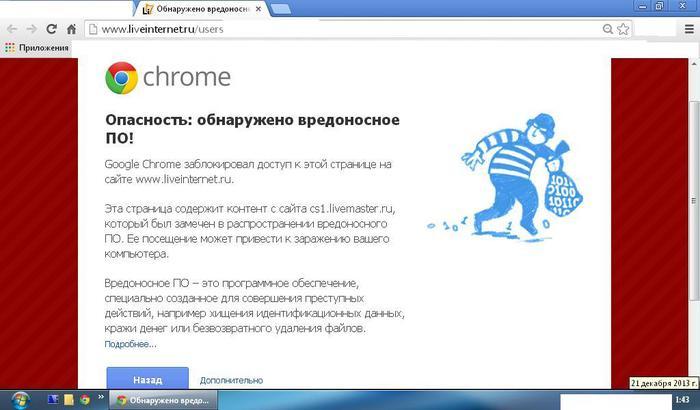 LiveInternet.ru... (700x410, 39Kb)