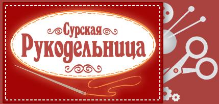 3899041_logo (429x204, 90Kb)
