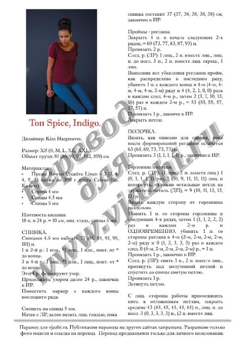 Spice_p1 (493x700, 185Kb)