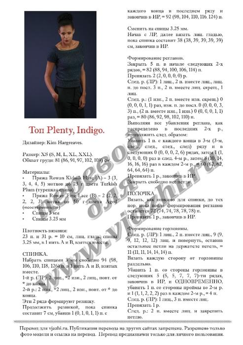 plenty_p1 (493x700, 188Kb)