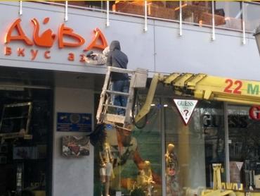Размещение наружной рекламы в Одессе с помощью автовышек.