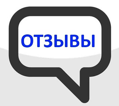 otzyvy-kursy-angliyskogo (383x342, 34Kb)