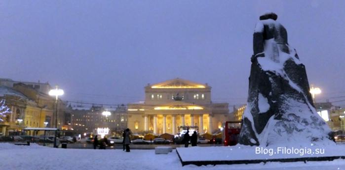 Памятник Марксу и Большой театр/3241858_moskva01 (700x346, 102Kb)