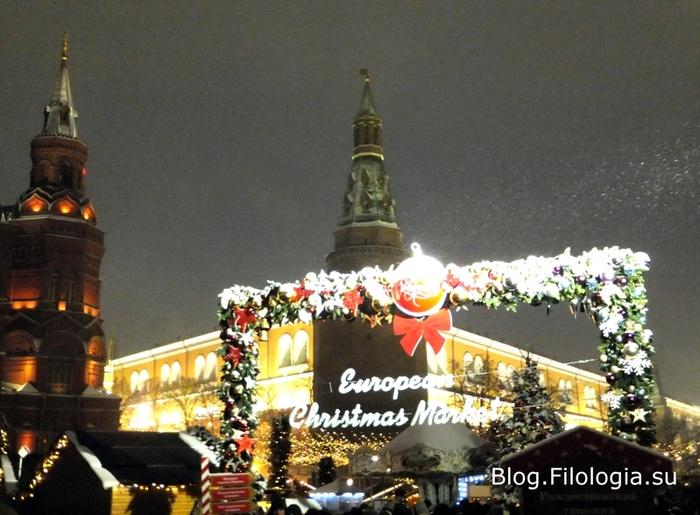 Рождественский рынок на Манежной площади в Москве/3241858_moskva03 (700x515, 216Kb)