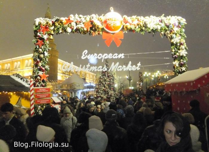 Рождественский рынок рядом с Кремлем/3241858_moskva04 (700x507, 208Kb)