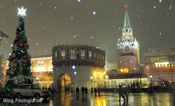 Елка на фоне Кремля/3241858_moskva10 (600x364, 127Kb)