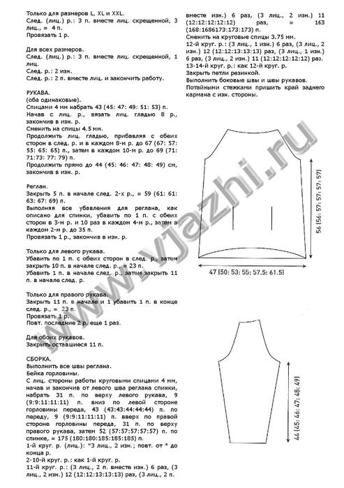 isadora_p3 (493x700, 159Kb)