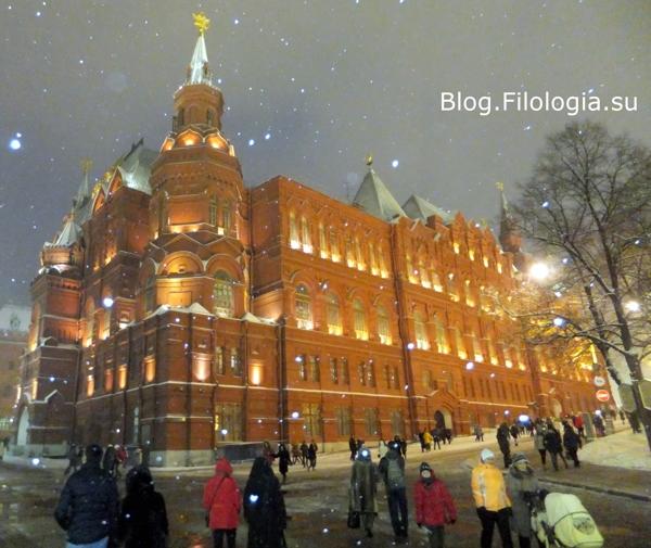 3241858_moskva07 (600x505, 188Kb)