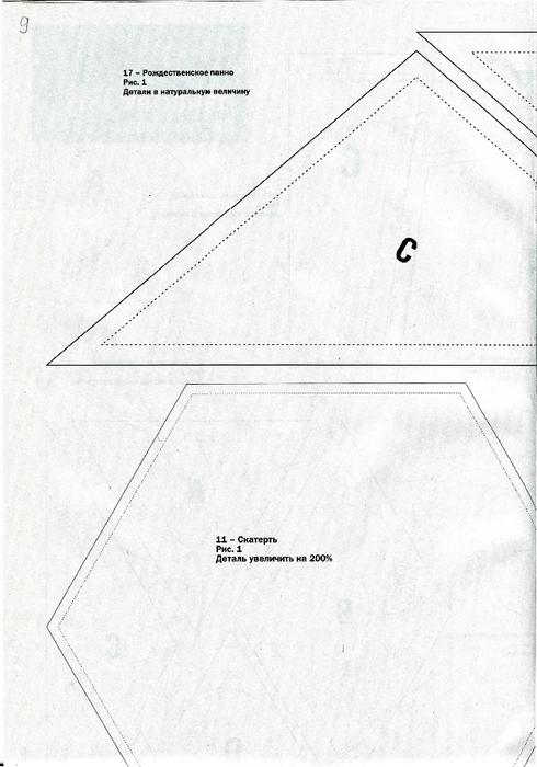 0078 (490x700, 211Kb)