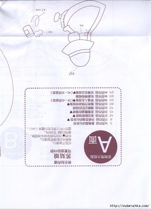 A_0001 (507x700, 245Kb)