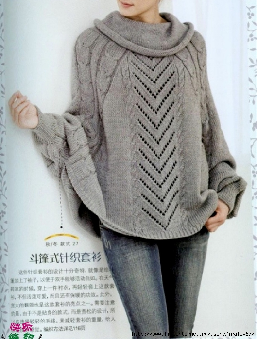 knitted_sweater66 (529x700, 255Kb)